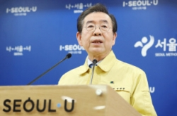 Seoul city to ban rallies in central Seoul, close Shincheonji Seoul facilities