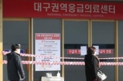 S. Korea reports 2nd death of coronavirus patient