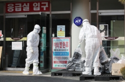 S. Korea reports 4th death from novel coronavirus