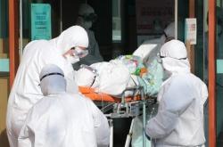 Seoul raises virus alert level to 'highest'