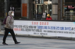 Next 10 days crucial for containment of coronavirus spread: Seoul