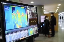 S. Korea advises self-quarantine for people with fever, respiratory symptoms