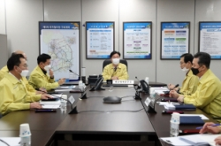 S. Korea to take maximum quarantine steps in Daegu, surrounding province against coronavirus