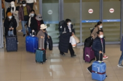 Seoul asks foreign missions to refrain from rigorous entry restrictions
