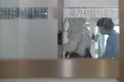 Virus-positive Mongolian dies in S. Korea