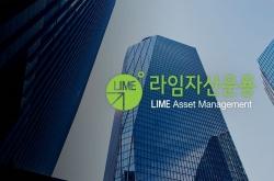 Daishin, KB Securities, Woori Bank raided in Lime scandal probe