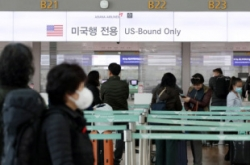 52 countries restrict entry from coronavirus-hit S. Korea