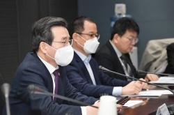 Economic indexes for Feb. to plunge amid coronavirus outbreak