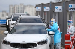 S. Korea's only 'drive-thru' virus testing to be more available