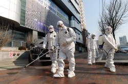 S. Korea focuses containment efforts on Shincheonji