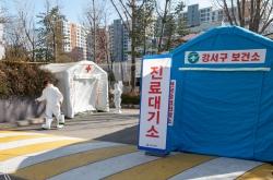 S. Korea reports 476 more coronavirus cases, total at 4,212