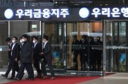 Woori, Hana face W36.5b fine, 6-month suspension for DLF fiasco