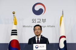 S. Korea, Japan enforce mutual entry restrictions, casting clouds over bilateral ties
