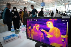 109 countries, territories restricting entry from S. Korea over coronavirus fears