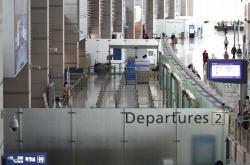 Passenger traffic at Korea's gateway airport drops 80%