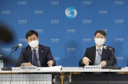Coronavirus to have bigger, longer impact on economy than past epidemics: BOK