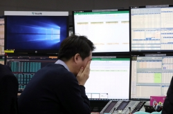 KRX activates 'circuit breaker' on Kospi, Kosdaq markets