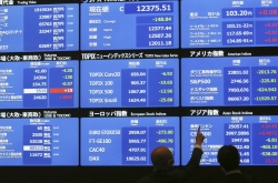 Asian stocks nosedive, extending global rout on recession fears