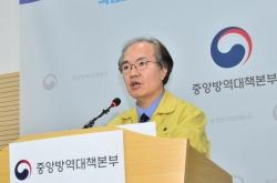 S. Korean teen death not linked to virus: officials