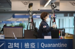 S. Korea begins coronavirus tests on all flying from Europe