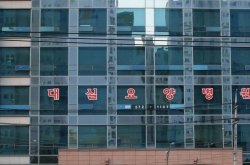 Coronavirus testing at all nursing hospitals in Daegu almost completed