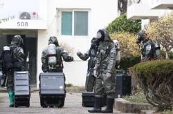 Military reports no fresh coronavirus cases, total at 39