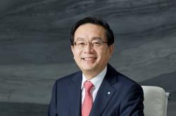 Woori Financial chief seals 2nd term despite opposition