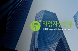 Prosecutors detain key suspect in fraud probe into Lime Asset