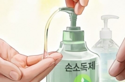 Korean hand sanitizer exports increase 12-fold amid pandemic
