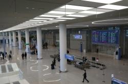 Chinese visitors avoid South Korea amid virus crisis
