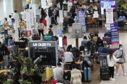 No noticeable drop in foreigner arrivals despite mandatory quarantine: authorities