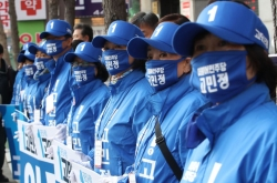 How COVID-19 pandemic changed Korea's election campaign