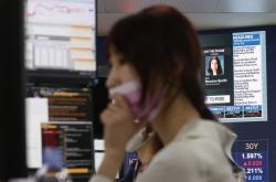 Stocks tank on NK leader's health rumor, oil plunge