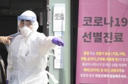 S. Korea far from stemming coronavirus: KCDC