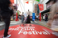 Jeonju film fest to open in late May without audience