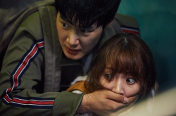 'Extracurricular' raises questions about teenage crimes