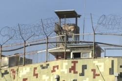 N. Korea fires gunshots, S. Korea says likely unintentional