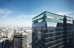 Mirae Asset drops $5.8b US hotel deal as litigation escalates