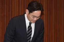 [Breaking] Lee Jae-yong: I will not pass on Samsung's management to my children