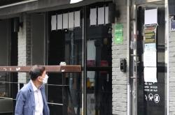 South Korea on edge as Itaewon virus transmission hikes