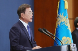 Full text of President Moon's special address