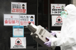 S. Korea at critical juncture for virus containment amid rising Itaewon-linked infections