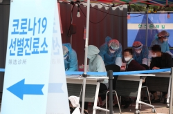 Infection cases linked to Itaewon clubs rise to 94