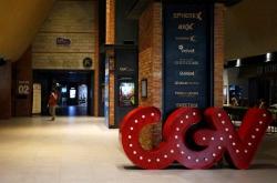Brokerages downgrade CJ CGV over capital increase plan