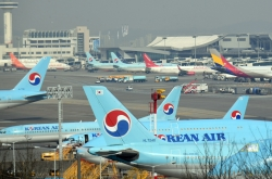 Korean Air to raise W1tr via stock sale amid virus woes