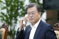 Moon urges full fact-finding on those responsible for 1980 massacre of Gwangju civilians