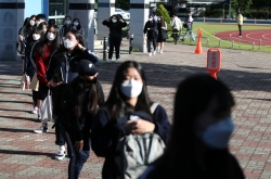 Physical reopening of high schools faces confusion in Incheon