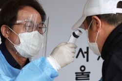South Korea reports 23 new virus cases, concerns linger over club-linked infections