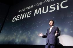 Genie Music to supply K-pop to China's Tencent Music