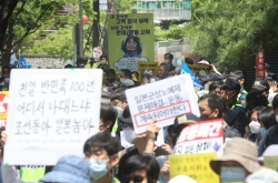 Don't use 'comfort women' advocacy group for political strife: Democratic leader
